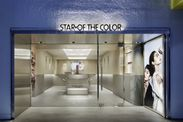 STAR OF THE COLOR 表参道本店