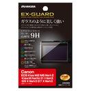 Canon EOS Kiss M2 / Kiss M / M6 MarkII 専用 EX-GUARD 液晶保護フィルム