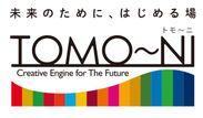 「TOMO〜NI(トモ〜ニ)」ロゴ