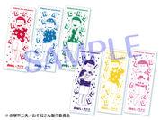 手ぬぐい全6種 入館料金+おそ松さんプラスセット料金700円(税抜)