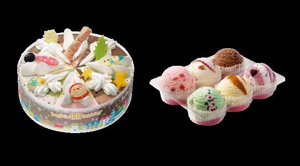 当日 ケーキ サーティワン アイス