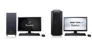 インテル Xeon W-2200 プロセッサー シリーズ 搭載PC