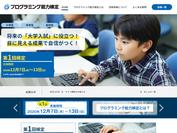 公式サイトイメージ