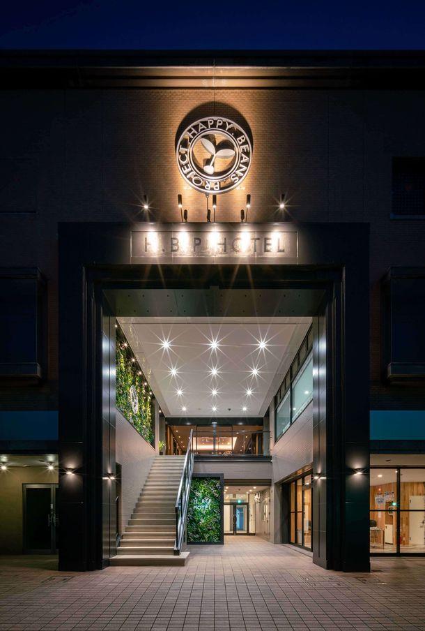 コンセプトビジネスホテル「H.B.P HOTEL」2020.12.10オープン