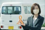Stop Child Abuse!(ストップ・チャイルド・アビュース)オレンジリボンマグネット