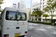 本社前にて撮影(大阪市)