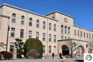 神戸大学校舎