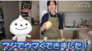 料理研究家リュウジさんYouTube動画