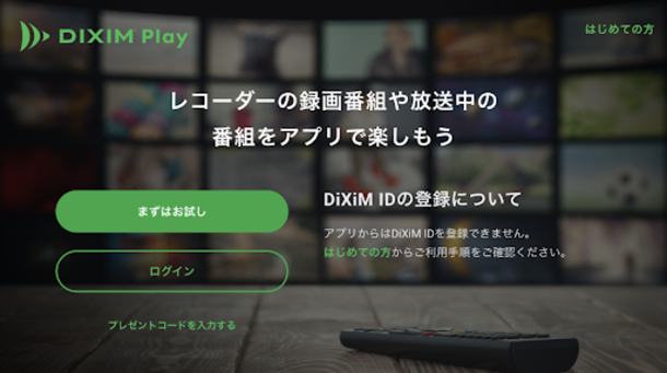 Play dixim