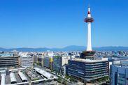 京都駅前にあり交通至便な「京都タワーホテル」