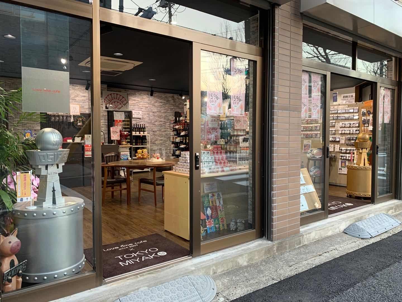 東京スカイツリーより徒歩約634歩 ユニークなコーヒーとワイン&すみだ土産を販売する「ラブタイムカフ... 画像