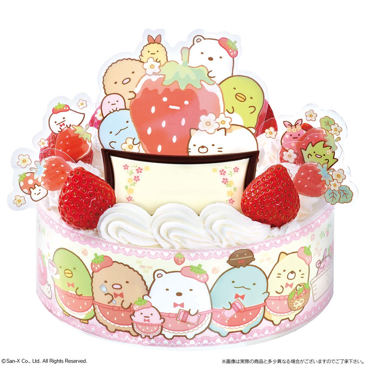 「すみっコぐらし」のキャラデコお祝いケーキが12月1日(火)より不二家にて順次発売! 画像