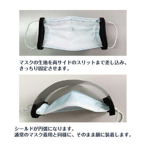 枚 マスク 効果 2 重ね マスク2枚重ねと隙間を減らすひと手間、有効な2つの予防テクニック