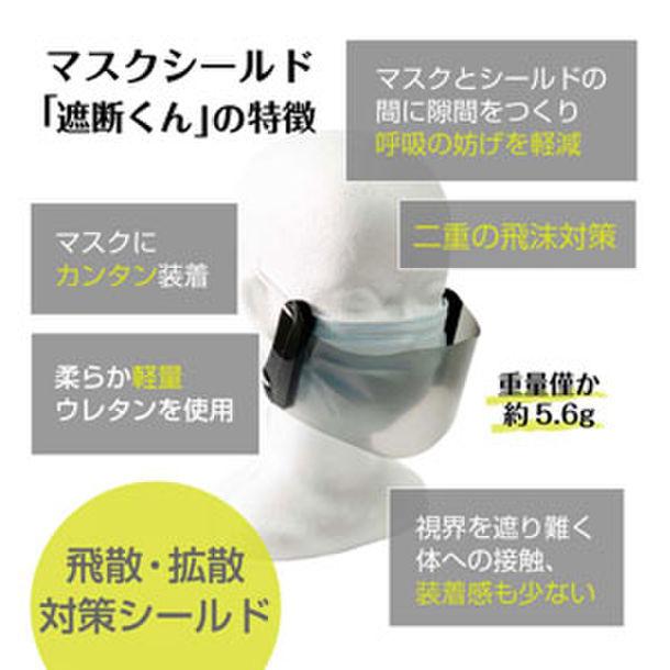 マスク 効果 ウレタン コロナ