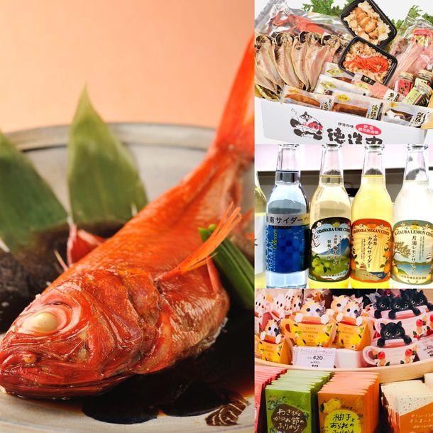 金目鯛の煮付けを中心に小田原土産 小田原グルメを豊富に取り揃え