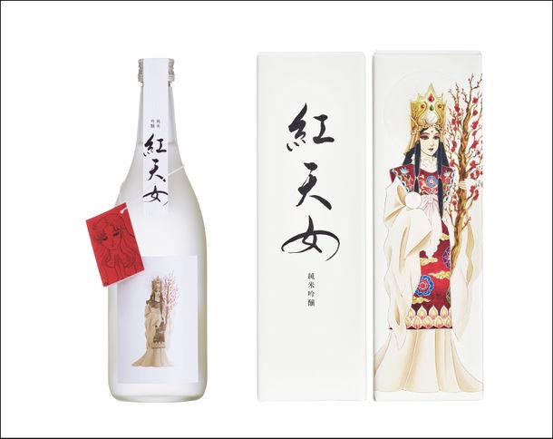 """神に捧げる日本酒!ガラスの仮面の作中劇""""紅天女""""、コロナ禍の終息を願い1月16日にリニューアル販売"""