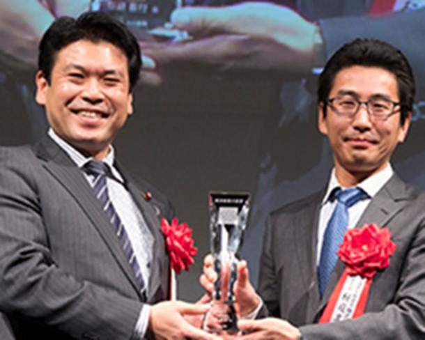 起業家表彰「Japan Venture Awards 2021」表彰式開催!開催日:2021年3月1日(月曜) 場所:虎ノ門ヒルズフォーラム