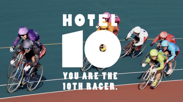 日本初!岡山県「玉野競輪場」にスタジアム一体型ホテルが誕生 瀬戸内の玄関口に『KEIRIN HOTEL 10』2022年3月開業