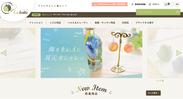 Ecolatteサイトイメージ