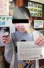 アロマオイルとネオナチュラルからの手紙を手にする生徒