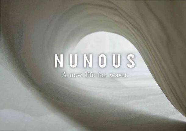 脱炭素社会へ。布アップサイクル新素材・NUNOUS(ニューノス) プロジェクト参加パートナー企業も募集、ブランドサイトを1月21日リニューアルオープン