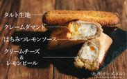 九州チーズタルト 4層構造