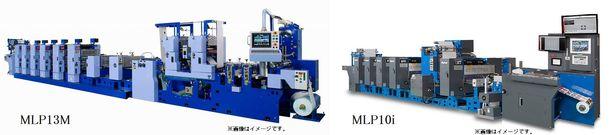 ミヤコシ シール・ラベル市場に新たな変革を 「New MLPシリーズ」新登場、発売を開始