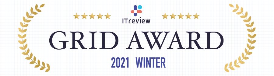 ブレインパッドの「Rtoaster」、「ITreview Grid Award 2021 Winter」の4部門で「Leader」を受賞