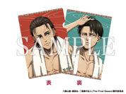 クリアファイル(サウナ) 550円(税込)