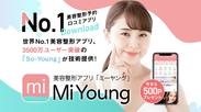Mi Young公式サイト