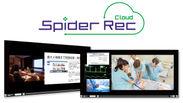 Spider Rec Cloud ロゴ/視聴画面
