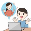 オンライン授業の風景