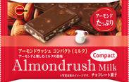 アーモンドラッシュコンパクトミルク