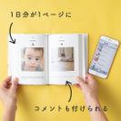 アプリで簡単!毎日1分の子育て日記