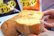 しっとりした食感のパン