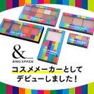 クーピー柄 カラーパレットシリーズ.01