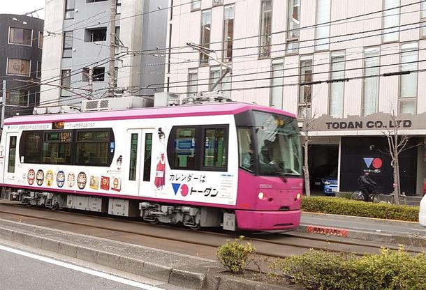 東京さくらトラム(都電荒川線)の2代目ラッピング車両「トーダン花蓮ちゃん号」2021年2月26日(金)運行開始!