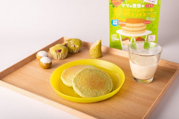 老舗お茶メーカーが現役ママと共同開発したグルテンフリー・4種の緑の国産野菜入り「野菜パンケーキミックス」が3月1日に発売