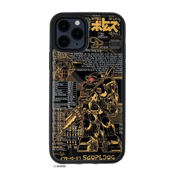 """再登場「装甲騎兵ボトムズ」と完全一致!?電池無しでLEDが光るスマホケース""""スコープドッグデザイン""""iPhone12用が3/2発売"""