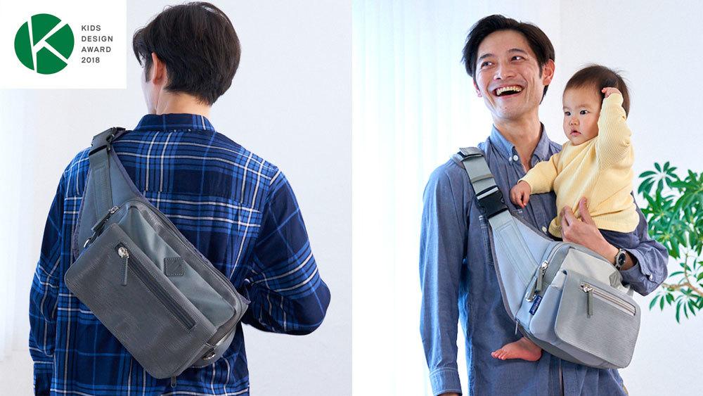 キッズデザイン賞受賞のパパ&ママ140人と考えた理想のパパバッグに新色登場!