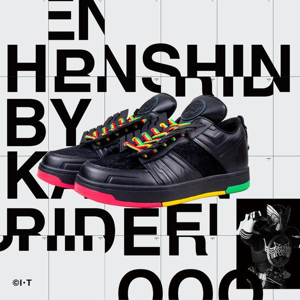 『仮面ライダー』のファッションブランド 「HENSHIN by KAMEN RIDER」より新作スニーカーが登場