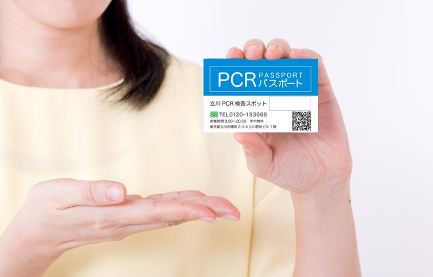 市 数 感染 立川 コロナ 者 横田基地における新型コロナウイルス感染者の発生等について 東京都福生市公式ホームページ