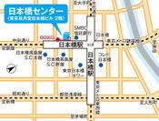 日本橋センター案内図