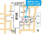 松戸センター案内図