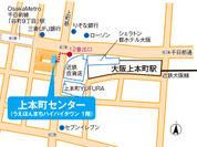 上本町センター案内図