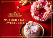 Atelier Anniversary Mother's Day 2021