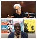音楽家の坂本龍一氏と京都精華大学学長ウスビ・サコの対談記録を公開