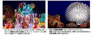 ナイトパレードと花火と音楽の競演