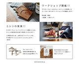 ロードショー浜松イベント