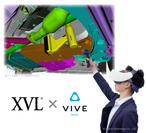 XVL VRでの検証イメージ
